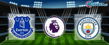 Эвертон - Манчестер Сити 17 февраля 2021 прогноз