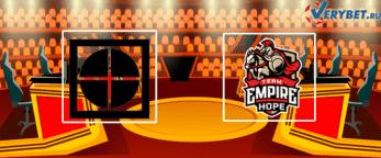Extremum – Team Empire 18 февраля 2021 прогноз