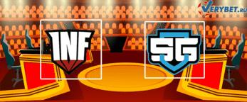 Infamous – SG e-sports 3 февраля 2021 прогноз