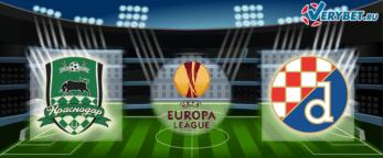 Краснодар – Динамо Загреб 18 февраля 2021 прогноз