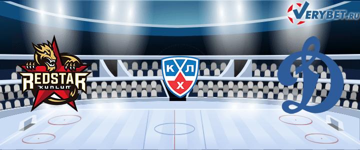 Куньлунь РС — Динамо Москва 27 февраля 2021 прогноз
