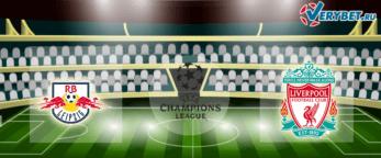 Лейпциг – Ливерпуль 16 февраля 2021 прогноз