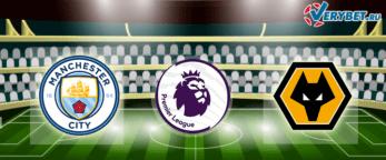 Манчестер Сити – Вулверхэмптон 2 марта 2021 прогноз