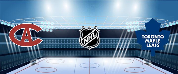 Монреаль — Торонто НХЛ