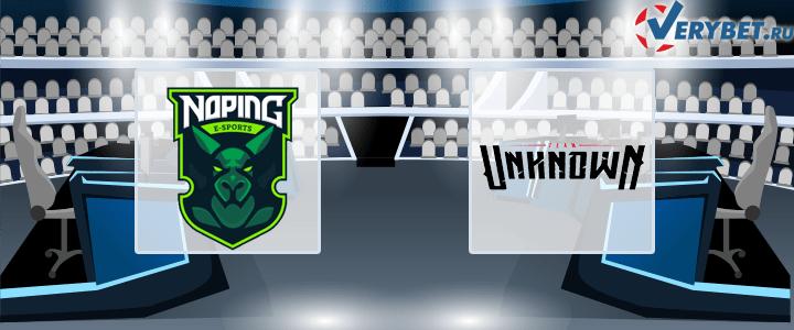 NoPing – Team Unknown 17 февраля 2021 прогноз