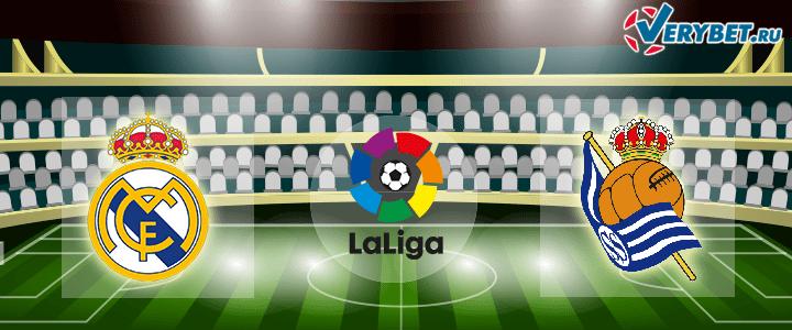 Реал Мадрид - Реал-Сосьедад 1 марта 2021 прогноз