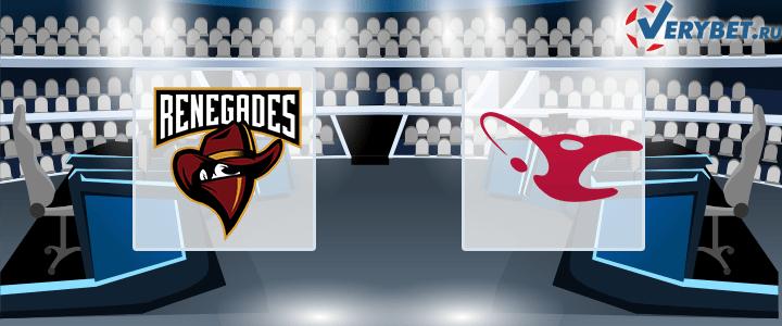 Renegades – mousesports 16 февраля 2021 прогноз