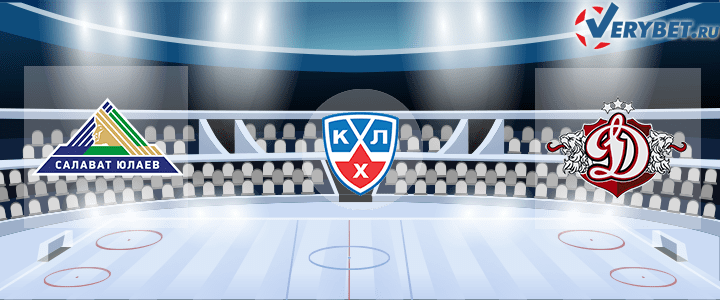 Салават Юлаев — Динамо Рига 4 февраля 2021 прогноз