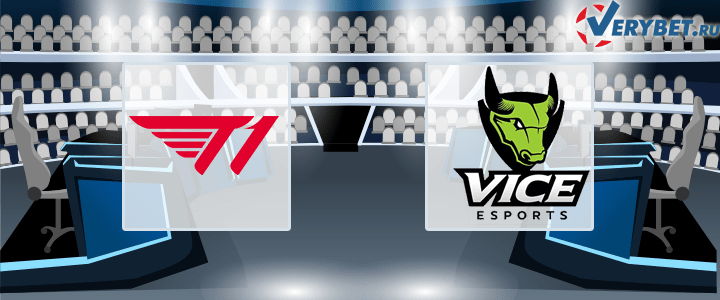 T1 – Vice 17 февраля 2021 прогноз