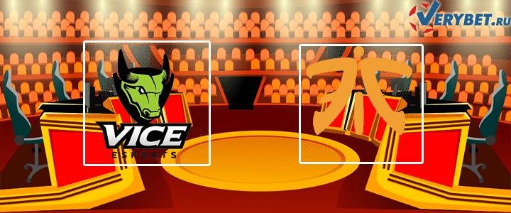 Vice – Fnatic 10 февраля 2021 прогноз