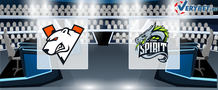 Virtus.pro – Team Spirit 14 февраля 2021 прогноз