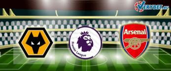 Вулверхэмптон – Арсенал 2 февраля 2021 прогноз