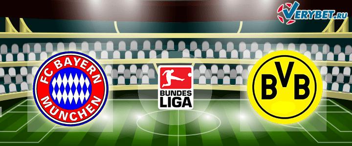 Бавария – Боруссия Дортмунд 6 марта 2020 прогноз