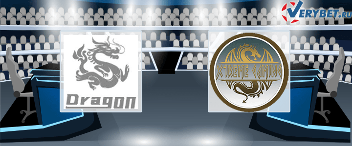 Dragon – Xtreme Gaming 11 марта 2021 прогноз