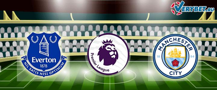 Эвертон – Манчестер Сити 20 марта 2021 прогноз