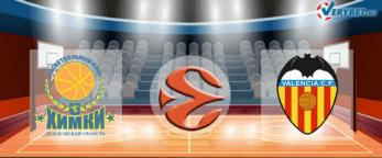 Химки – Валенсия 19 марта 2021 прогноз