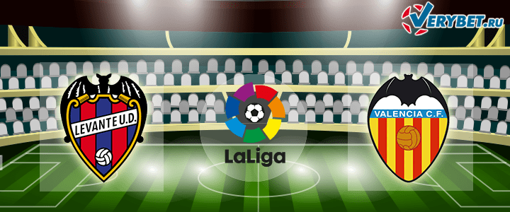 Леванте - Валенсия 12 марта 2021 прогноз