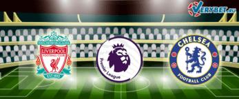 Ливерпуль – Челси 4 марта 2021 прогноз
