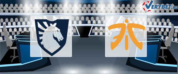 Team Liquid – Fnatic 25 марта 2021 прогноз