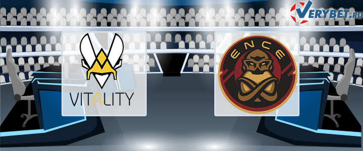 Team Vitality – ENCE 17 марта 2021 прогноз