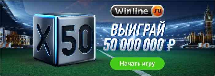 50000000 рублей в БК