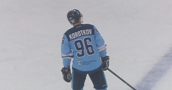 Никита Коротков