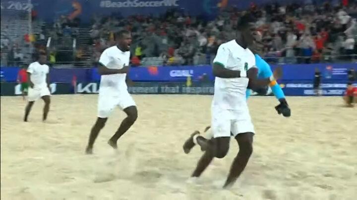Португалия - Сенегал