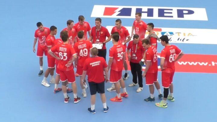 Сборная России по гандболу U19