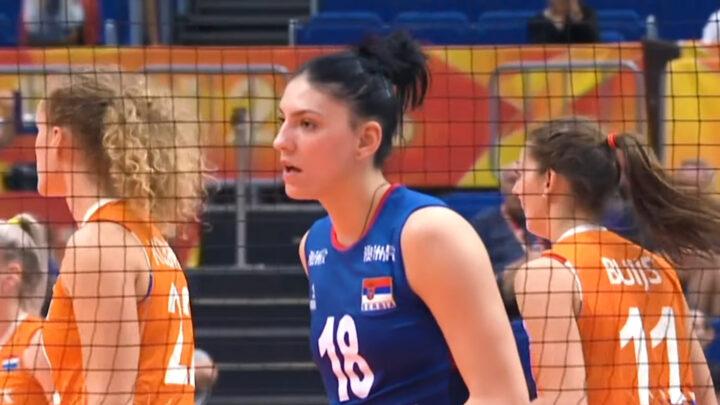 Тияна Бошкович