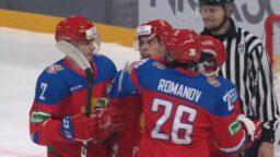 Сборная России по хоккею U20