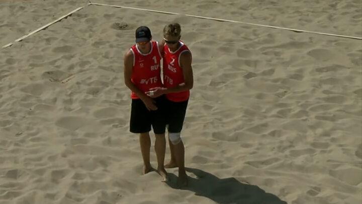Сборная России по пляжному волейболу U18