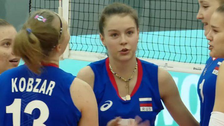 Сборная России по волейболу U18