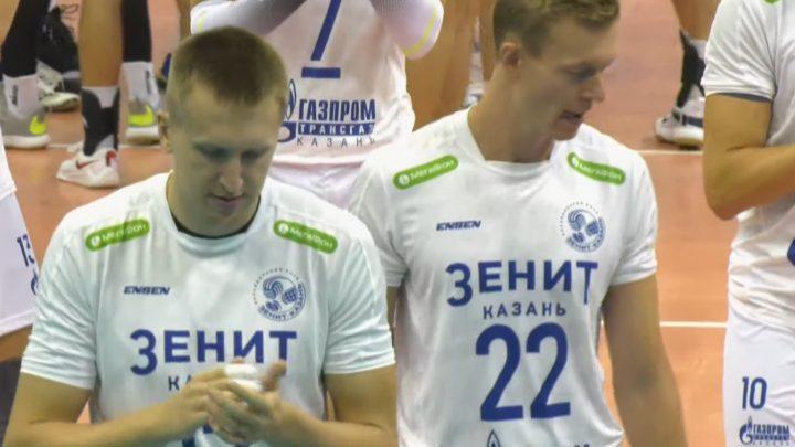 """ВК """"Зенит-Казань"""""""