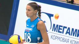 Элица Василева