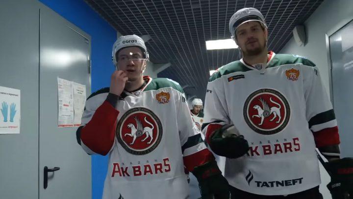 "ХК ""Ак Барс"""