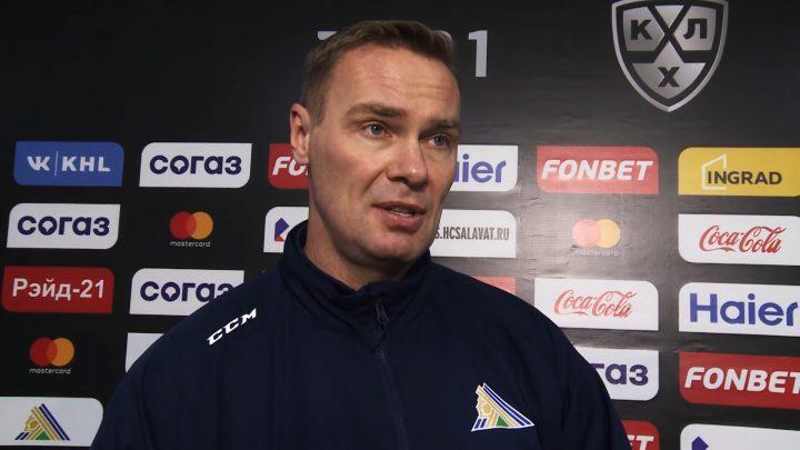 Тренер «Салавата Юлаева»